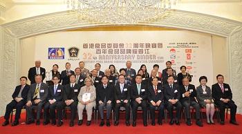 由香港食品委员会主办之2016百年食品品牌颁奖礼 刀唛 -「 百年食品品牌」