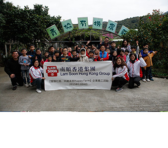 Partnered with Hong Kong Federation of Youth Groups in organising Happy Farm Volunteer Programme.