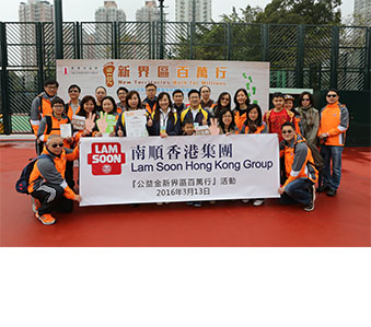Participation in the Community Chest Walk for Millions – New Territories.