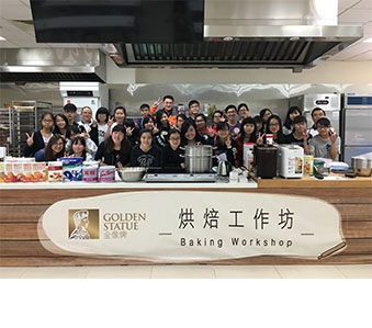 Collaborated with the Hong Kong Federation of Youth Groups to conduct a baking workshop for youth volunteers at the Lam Soon Bakery Academy. The cookies were then distributed to 640 low-income families located in eight different districts in Hong Kong.