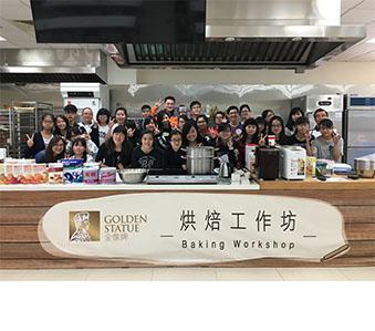 與香港青年協會合作,於南順烹飪學院為青年義工舉辦烘焙工作坊。義工人士接受訓練後,於二零一六年五月底進行烘焙曲奇餅乾並送贈予香港8區共640個低收入家庭。