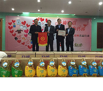 "Visit to the Children's Home of Shenzhen Social Welfare Centre and donation of oil in Lam Soon Oil Donation Action titled ""A Little Token of the Passing of Love"""