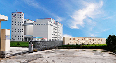 Lam Soon (Shandong) Food Company Limited