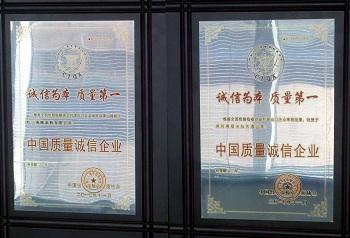 深圳南順油脂有限公司 & 蛇口南順麵粉有限公司