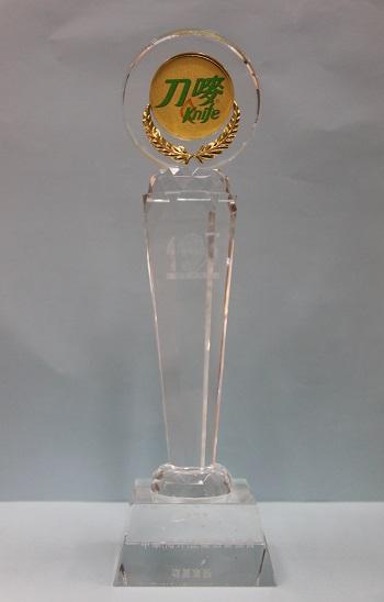 2011年度香港名牌金獎品牌-刀嘜