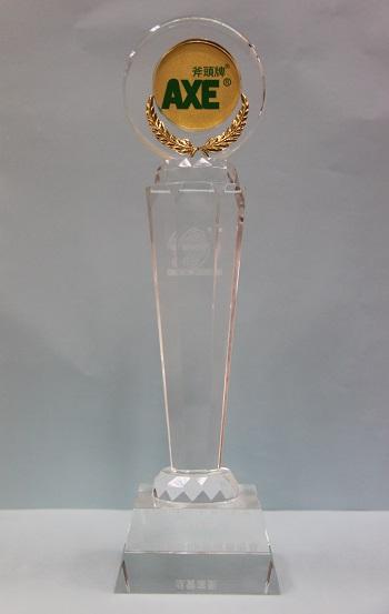 2011年度香港名牌金獎品牌-斧頭