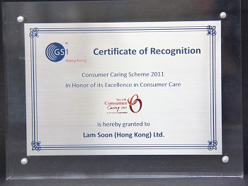 Lam Soon (Hong Kong) Limited