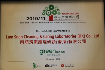 Lam Soon Cleaning & Caring Laboratories (Hong Kong) Company Limited