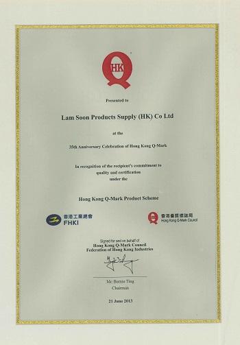 Lam Soon Products Supply (Hong Kong) Limited