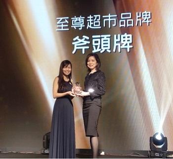 PARKnSHOP Super Brands Award 2015