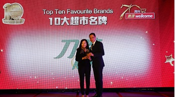 The 16th Wellcome Favourite Brands Awards
