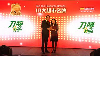 第十七屆惠康超市名牌選舉