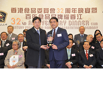 Century Food Brand 2016 organised by The Hong Kong Food Council Century Food Brand - Knife