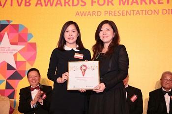 由香港管理专业协会主办,电视广播有限公司贊助之「HKMA/TVB 杰出市场策划奖 2016」