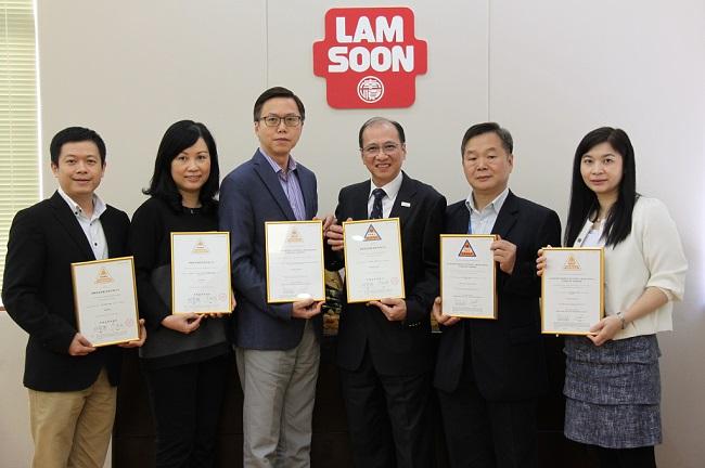 Lam Soon Products Supply (Hong Kong) Company Limited