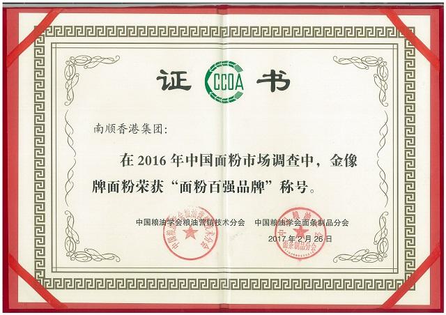 Lam Soon (Hong Kong) Group