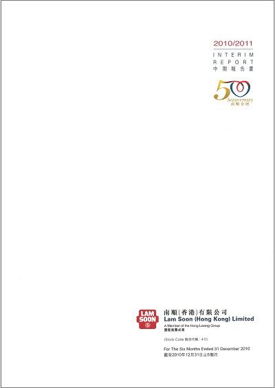 2010/11 Interim Report