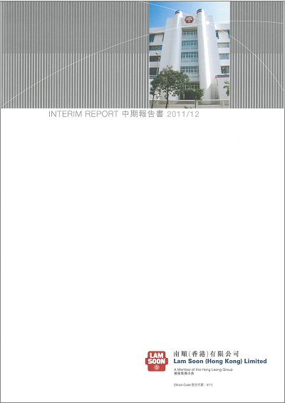 2011/12 Interim Report