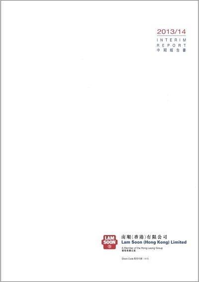 2013/14 Interim Report