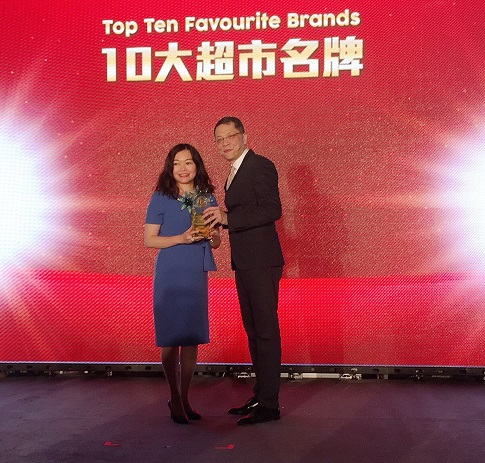 The 18th Wellcome Favourite Brands Awards