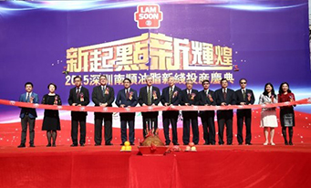 China Oil Production Line Opening