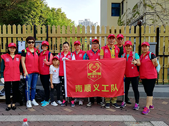 Lam Soon Volunteer Team joined in to help clean up Nanshan Park, Shenzhen.